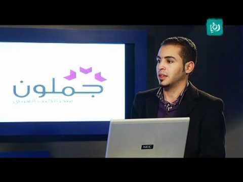 TechTech 9-1, WWW دب دب دب - About jamalon.com  | Roya TV