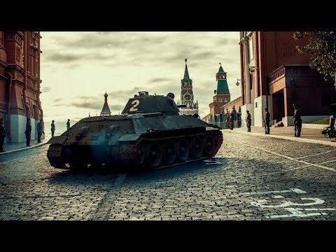 Танки - Русский трейлер 2018