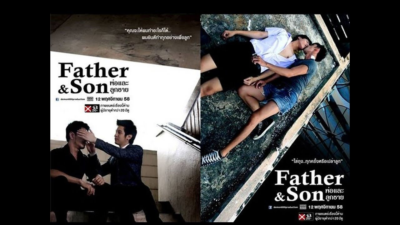 Father and son thai movie