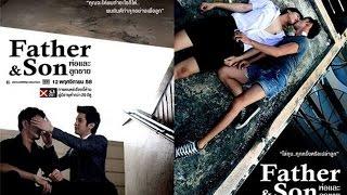 Teaser Father & Son The Movie  พ่อและลูกชาย  #Teaser  #ตัวอย่าง  #Father&Son