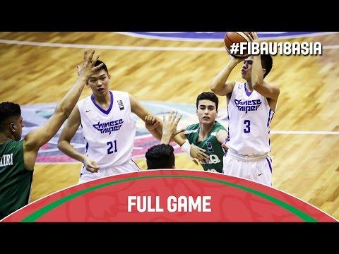 Chinese Taipei v Iraq - Full Game - 2016 FIBA Asia U18 Championship