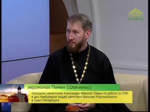 николай 20 санкт петербург знакомства