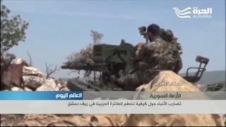 تراجع لقوات النظام في شمال اللاذقية و الحكومة تقول ان سبب سقوظ الطائرة السورية هو عطل فني