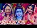 Karwa Chauth - करवाचौथ स्पेशल गीत 2017 - Monalisa - Rani Chattarjee - सिनुरा आबाद - Bhojpuri Songs