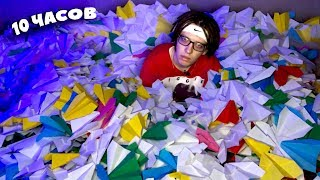 Делаю самолеты из бумаги 10 часов Making Paper Airplanes For 10 Hours
