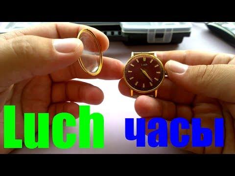 Часы Луч позолота Au10 Сделано в СССР