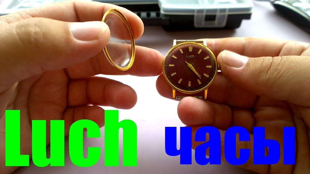 Мужские наручные часы российского производства в Украине
