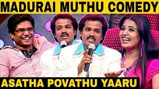 APY14 | Madurai Muthu | Kovai Guna | Manoj