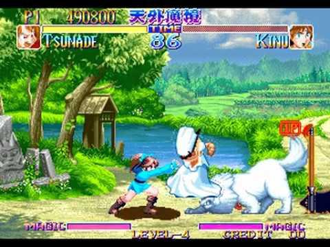 Tengai Makyou Shin Den : 【TAS】 playthough (Tsunade)
