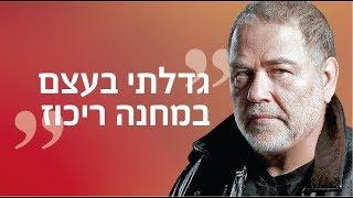 מסע השורשים של יהודה פוליקר