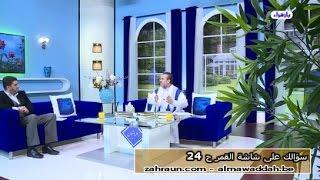 حُكم تارك الصلاة عند آل محمّد عليهم السلام - الشيخ الغزي