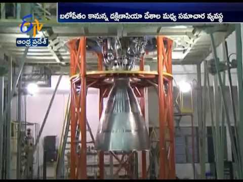 India to launch GSAT-9 communication satellite on May 5 | ISRO