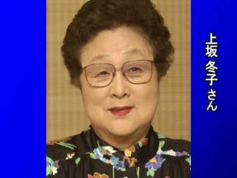 YOMIURI NEWS STREAMYomiuri Shimbun