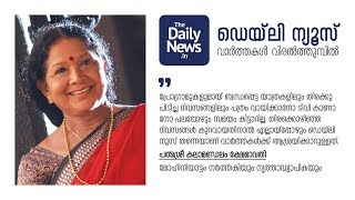 Daily News - Oct 18