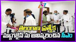 CM KCR Released Special Issue …