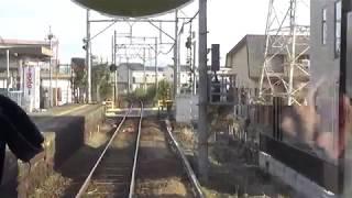 【前面展望】養老鉄道 養老線 大垣→東赤坂 2018年1月15日