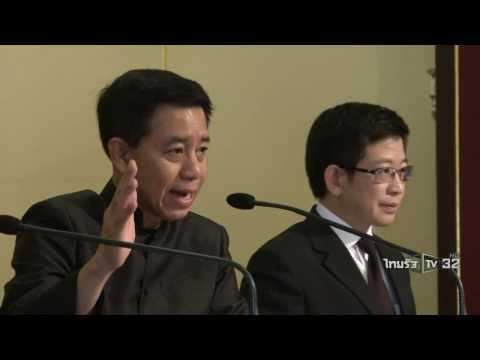 รัฐจ่อเอาผิด พ.ร.บ.คอมฯคนแพร่ข่าวลือ | 21-10-59 | น้อมถวายบังคม | ThairathTV