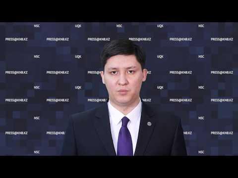 КНБ пресечен канал незаконного  вывоза соколов-балобанов