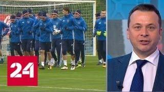 Футбольная сборная готовится к матчам с Ираном и Южной Кореей - Россия 24