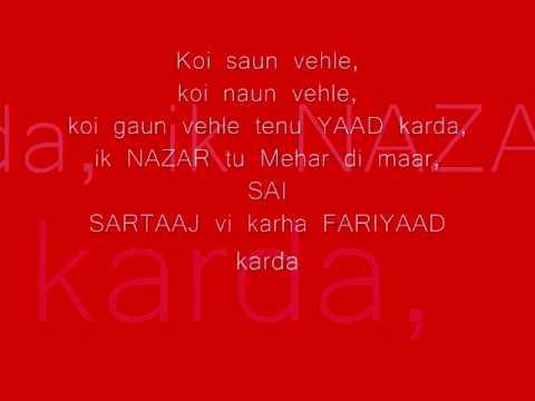 Sai -- song of Satinder Sartaaj with { Lyrics} part-1