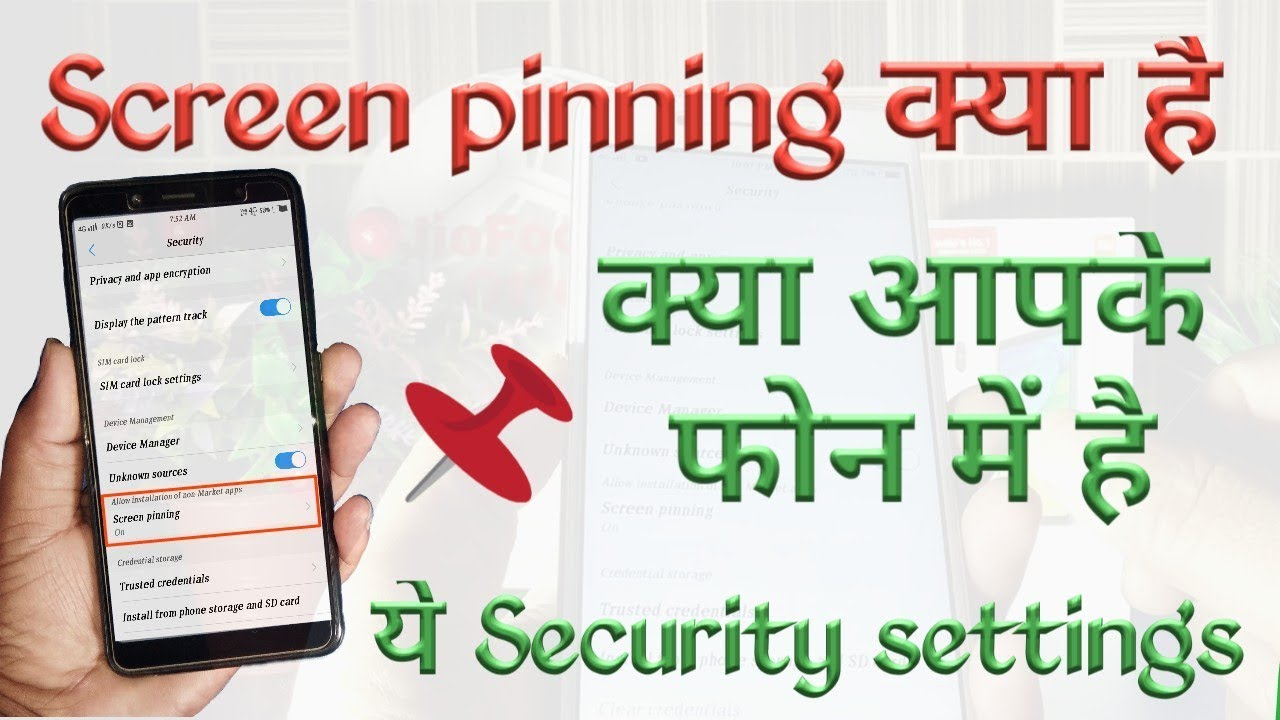 Download How to use Screen pinning in android [Hindi] Tips and tricks by Latest New informations
