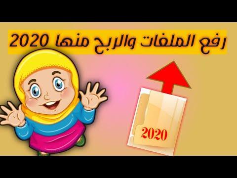 تحميل كتاب لست مريضا احمد الشويخ pdf