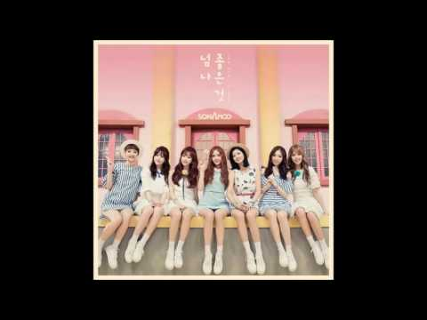 【MP3/Audio/Download】SONAMOO (소나무) - I Like U Too Much (넘나 좋은 것)