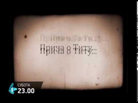 Tito - poslednji svedoci testamenta     21.03.2015.
