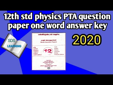 12th Standard Physics PTA Question One Word Answer Key