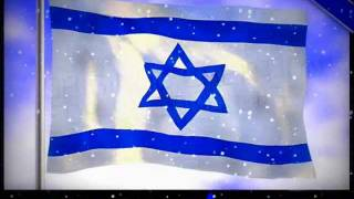Dance like David danced - דוד המלך מחול