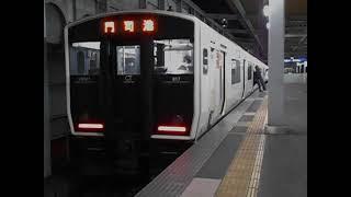 鹿児島本線門司港行き普通列車(821系+817系)・箱崎駅に到着