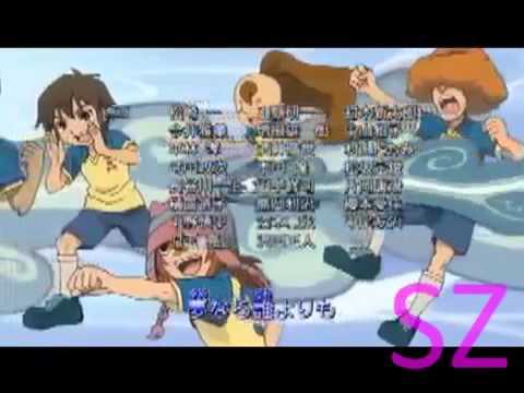 Inazuma Eleven Ending 4 full