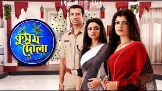 [New twist] ||Kusum Dola || 26 August 2018|| Today Repeat Episode||