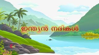 KERALA PSC / INDIAN RIVERS CLASS IN MALAYALAM / FOR COMPETITIVE KERALA PSC EXAMS 2019 / ONLINE CLASS