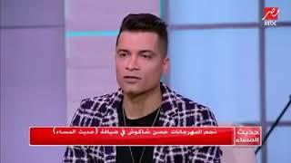 حسن شاكوش يبدع في غناء