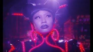 Nicki Minaj - Chun Li ft. Dorian (Vertical Video)