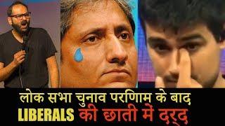 Lok Sabha Election Results से Liberals के छाती में दर्द!!   Liberal MELTDOWN Compilation