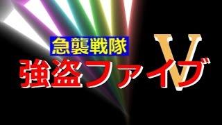 ロスサントスに変態集団現る!w.