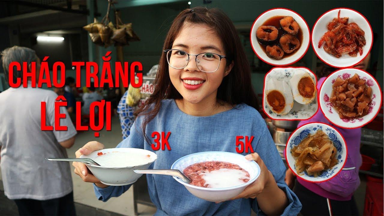 QUÁN CHÁO TRẮNG LÊ LỢI TRÊN 30 NĂM TẠI SÓC TRĂNG – food asian   YẾN TRẦN TV