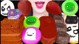 Download Mp3 Asmr Chocolate Ice Cream, Cemetery Cake, Ghost Button Macaron 초콜릿 아이스크림, 초코 케이크
