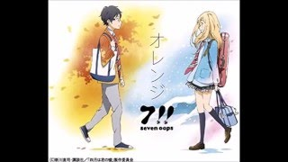 Download Seven Oops ( 7!! ) - Koi no Recipe (Your Lie in April) MP3 song and Music Video