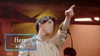 KBS 콘서트 문화창고 54회 버스터즈(BURSTERS…