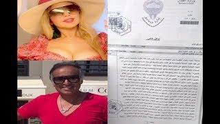 أول تعليق للملياردير الكويتي على زواجه من حليمة بولند...ونكشف من أين تأتي حليمة بأموالها؟
