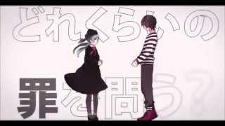 ✿ 恋愛裁判 歌ってみた feat. 花たん MP3