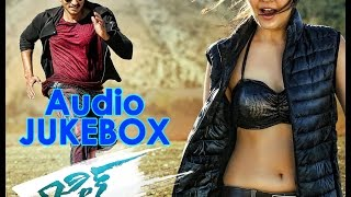 Jil Telugu Movie Full Songs Jukebox || Gopichand, Raashi Khanna || Ghibran