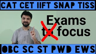 Reserved Category. Exams NOT to focus on. SC ST OBC EWS PwD.