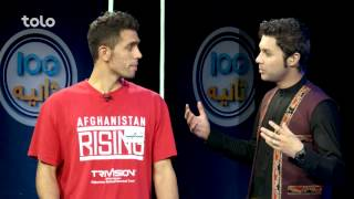 Divided third special episode of EID Feter / ویژه برنامه ۱۰۰ ثانیه درعید فطر - قسمت سوم