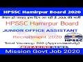 HPSSC Junior Office Assistant (JOA) Recruitment 2020