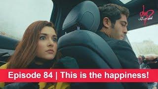 Pyaar Lafzon Mein Kahan Episode 84 | Hayat was caught by Murat!