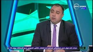 دورى dmc - ك/ محمد عمارة... غزل المحلة خرج جيل ذهبى فى كرة القدم لا يعقل ترتبيه بالوضع ده فى الجدول